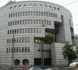 Banco Internacional de Pagos - Basilea