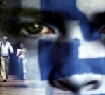 Elecciones al Parlamento de Grecia, 17 junio 2012