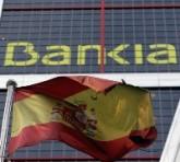 BankiaPublica
